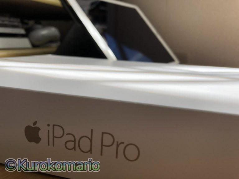 iPadPro12.9(初代) から iPadPro12.9(第3世代)への驚いた進化ポイント