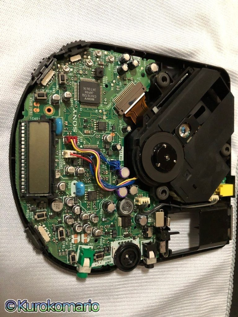 Read more about the article Sony Discman D-120の修繕