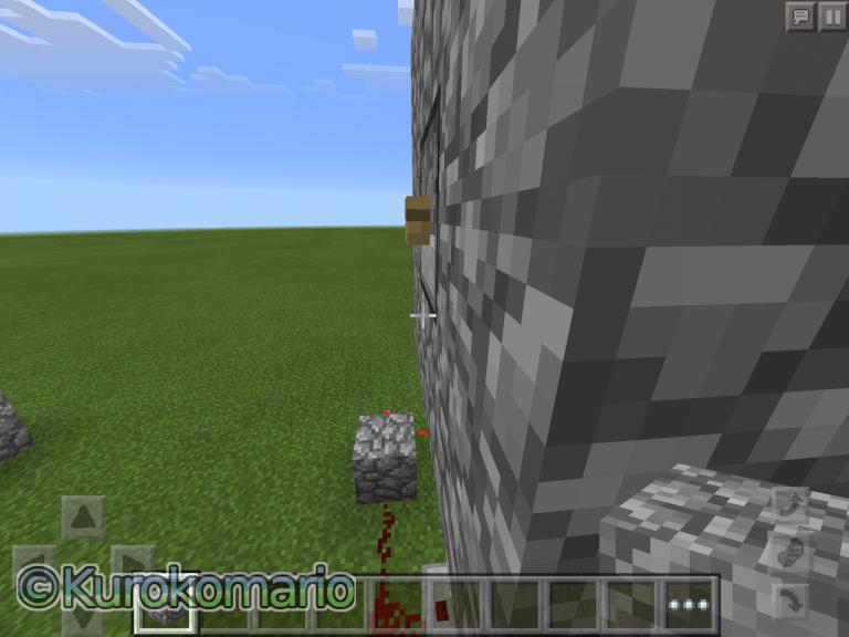 Minecraft:Pokcet Editionについて