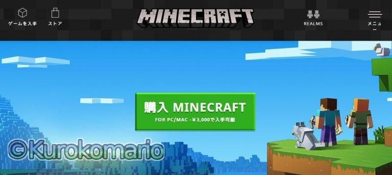 [Minecraft:Pocket Edition]BETA0.14.0きた~!!!