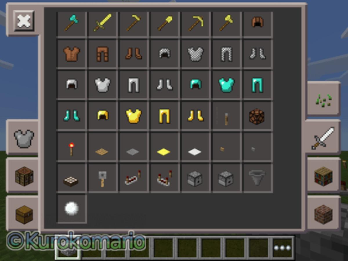 Minecraft PE:アップデート0.14.0きた!