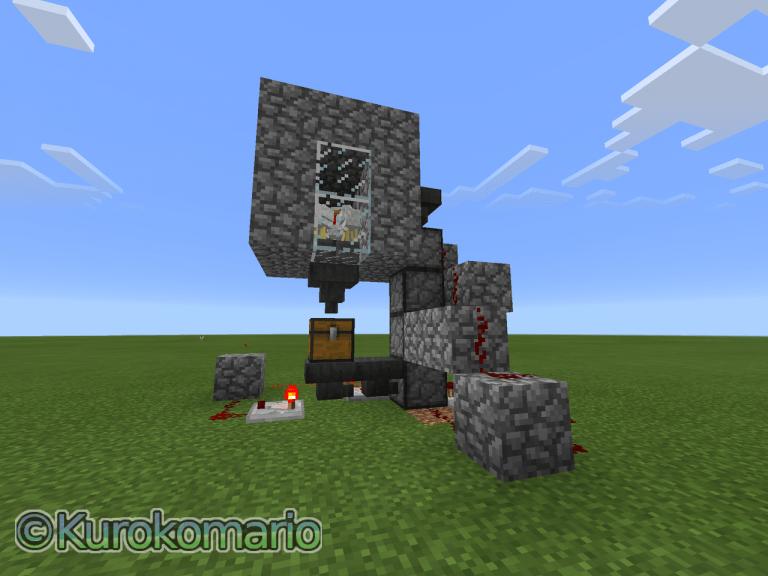 minecraftをおさいふpontaで購入する方法